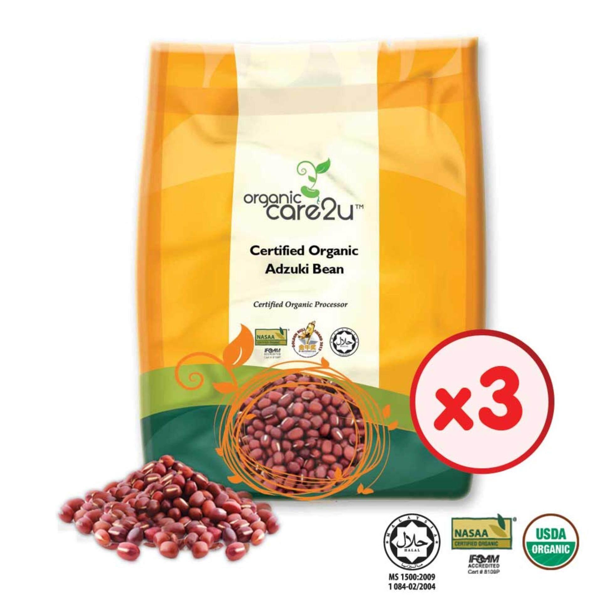 Organic Care2u Organic Adzuki Bean (400g) - [Bundle of 3]
