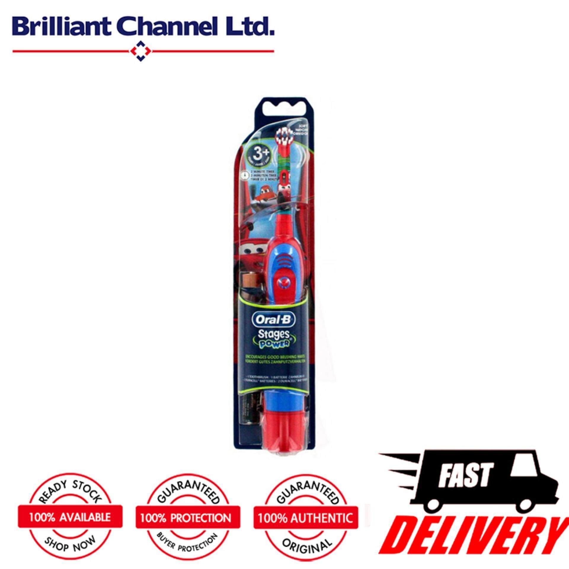 Mengejutkan Banyak Kejutan Besar Oral B Db4510k Disney Car Princess Pro Health Battery Toothbrush Sikat Gigi Elektrik Stages Power Kids