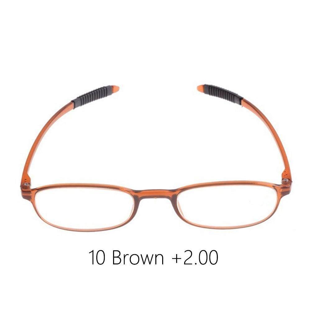 15494b840b3b TR90 Flexible Unisex Reading Glasses Ultralight Eyeglasses Pressure Reduce  - Brown +2.0