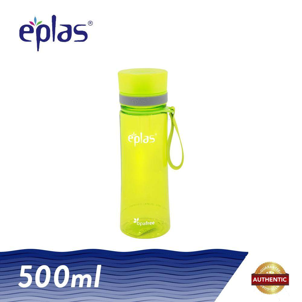 eplas 500ml BPA Free Clear Transparent Water Tumbler