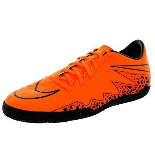 Nike Pria HYPERVENOM PHELON II-Internasional