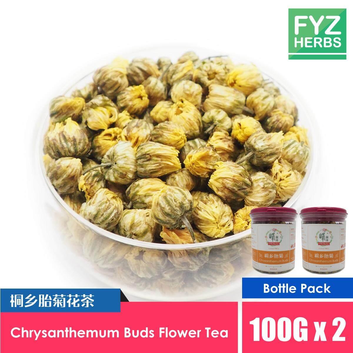 FYZ Herbs Chrysanthemum Bud Flower Tea (100g x 2) [Bottle Pack] 桐乡胎菊罐装 (100g x 2)