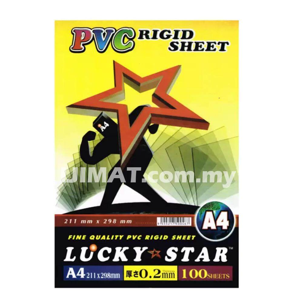 Lucky Star PVC Rigid Sheet Cover A4 ( Transparent Clear )