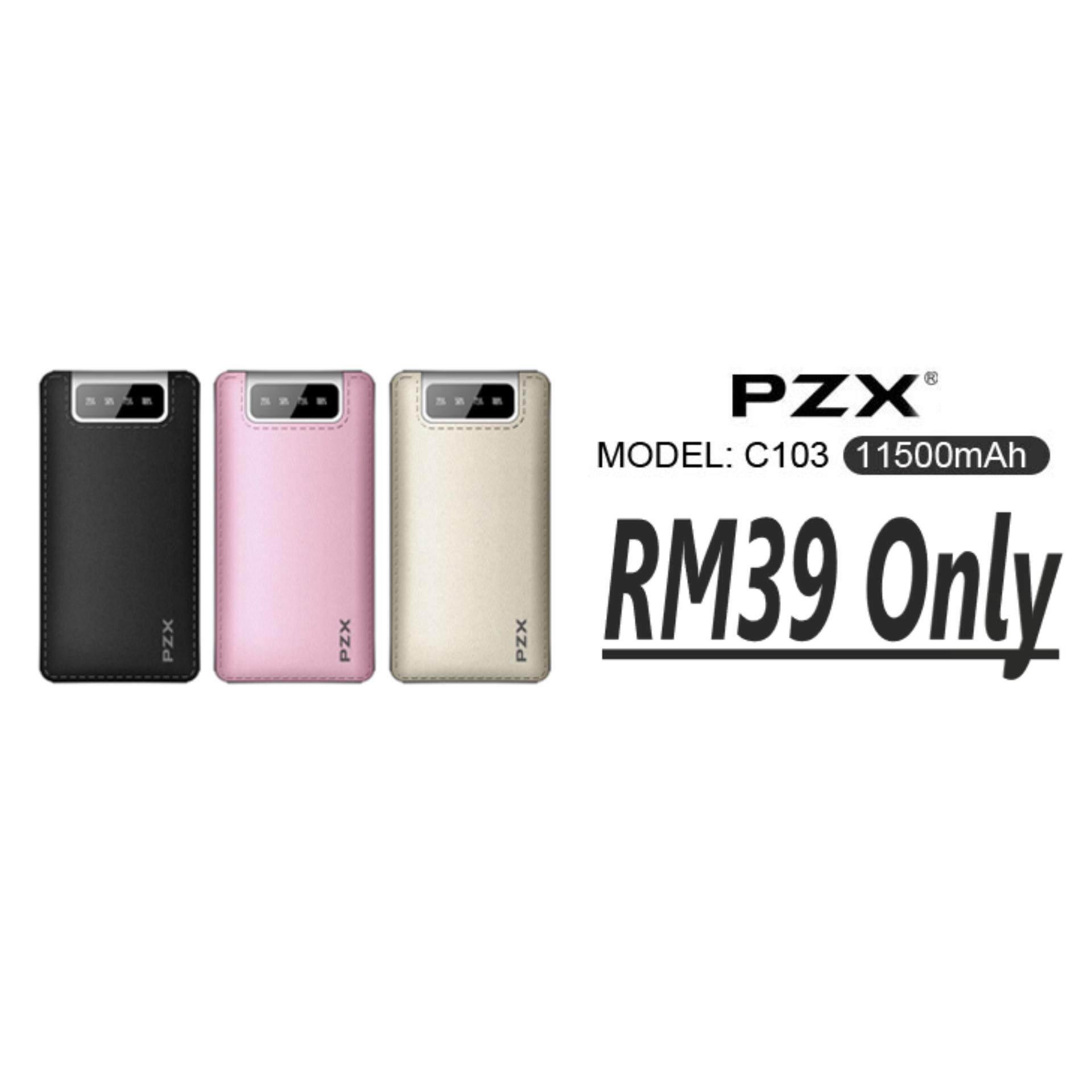 PZX Smart Power Bank 11500Mah [2 Output] C103