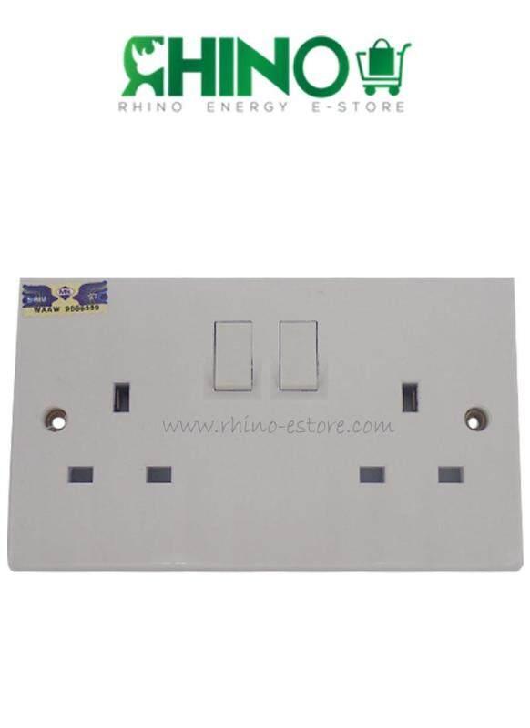 UMS 2 Gang Switch Socket (Sirim)