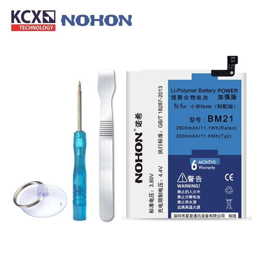 NOHON Xiaomi Mi Note BM21 (3000mAh) Battery with FREE DIY Tools Kit