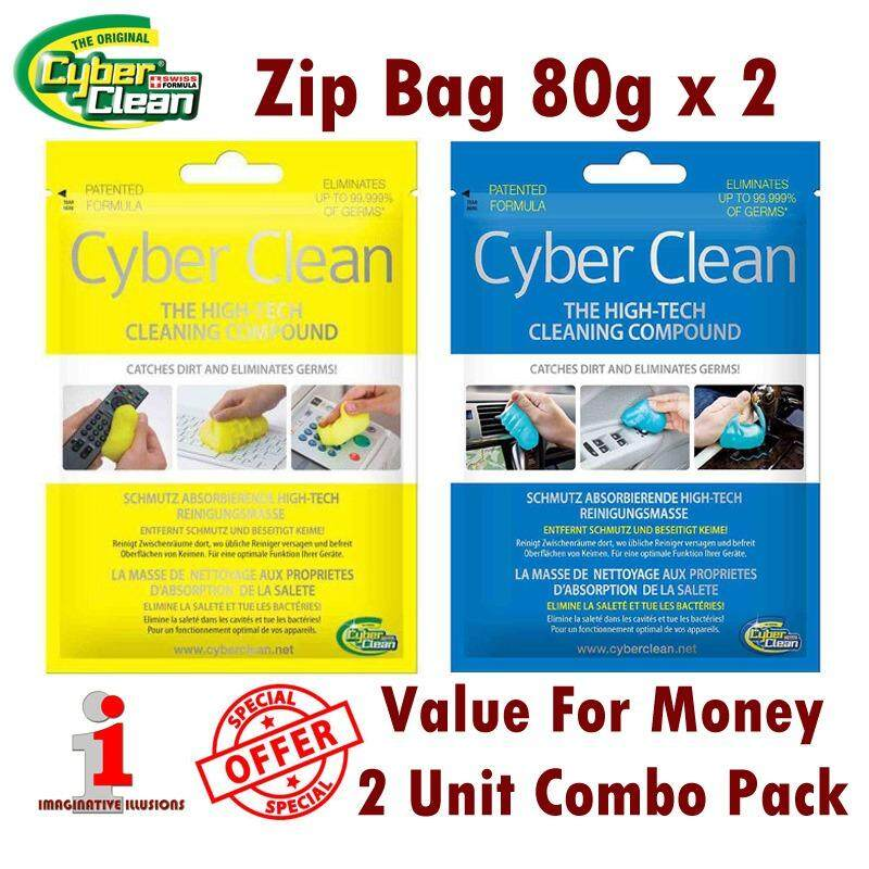 Cyber Clean Home and Office + Car Interior Zip Bag 80g Combo Pack High-Tech Cleaning Compound Malaysia