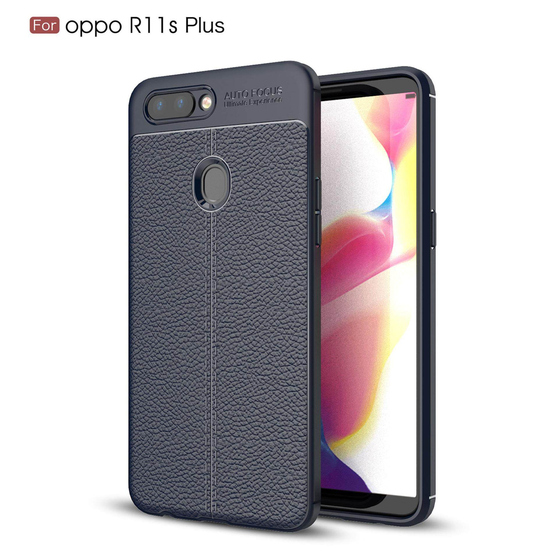 OPPO R11S Plus Case, Kunpon 3D Skin Painting Non Slip Armor Shock Absorption Carbon Fiber Texture Soft TPU Leather Full Protection Phone Case Cover Casing for OPPO R11S Plus - Navy - intl