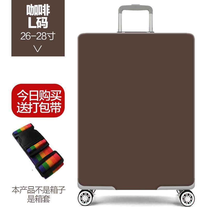 ... Perjalanan Koper Suitcase Pelindung Sarung/Bagasi Pelindung Sarung/Tahan Lama Koper Sarung (Ukuran L cocok untuk 26--28 Inci Koper) - Internasional