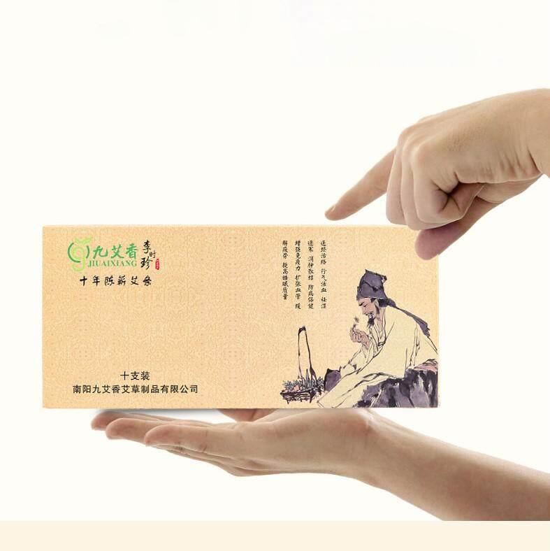 Jiu Ai Xiang Grade A 10-Year High Quality Chinese Mugwort Handmade 1.8 cm x 20 cm 20:1 Purity Moxa Stick Moxibustion Wormwood (10 Sticks)