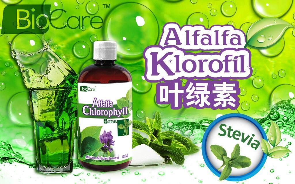 biocare-bg.jpg