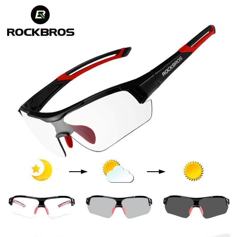ROCKBROS Photochromic Bersepeda Kacamata Hitam dengan Tak Terlihat Myopia Bingkai Kacamata Sepeda Kacamata UV400 Terpolarisasi MTB Jalan Sepeda Kacamata Olahraga Wanita Pria Luar Ruangan olahraga-Internasional