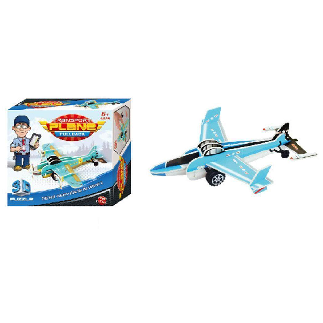 Hình ảnh Cyber Children 3D Pull Back Airplane Puzzle Toy DIY Assembly Model Educational Toys - intl