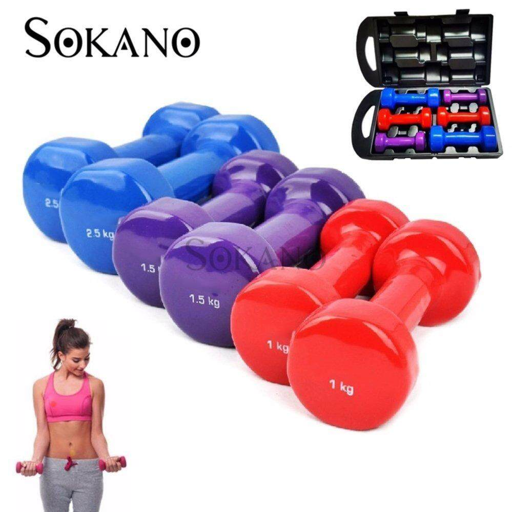 SOKANO Fitness Weight Training Vinyl Coated Dumbbell Set with Storage Box (2.5kg, 1.5kg and 1kg)