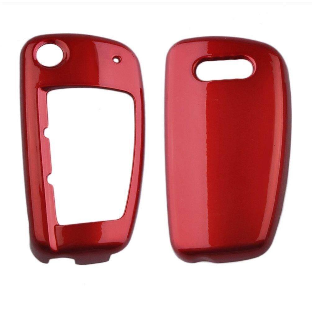 ELEC Universal Car Key Protective Cover For Audi A6 LR8 A3TT Q7 A4 Durable Use - intl
