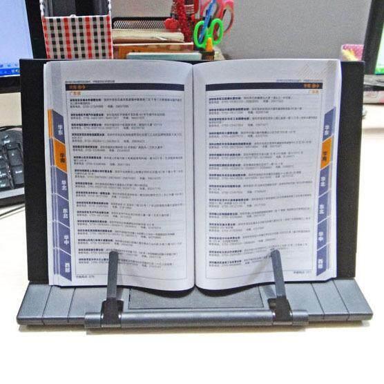 Office learning stationery, metal students adjustable reading reading bookshelves 28.8*18.5cm - intl