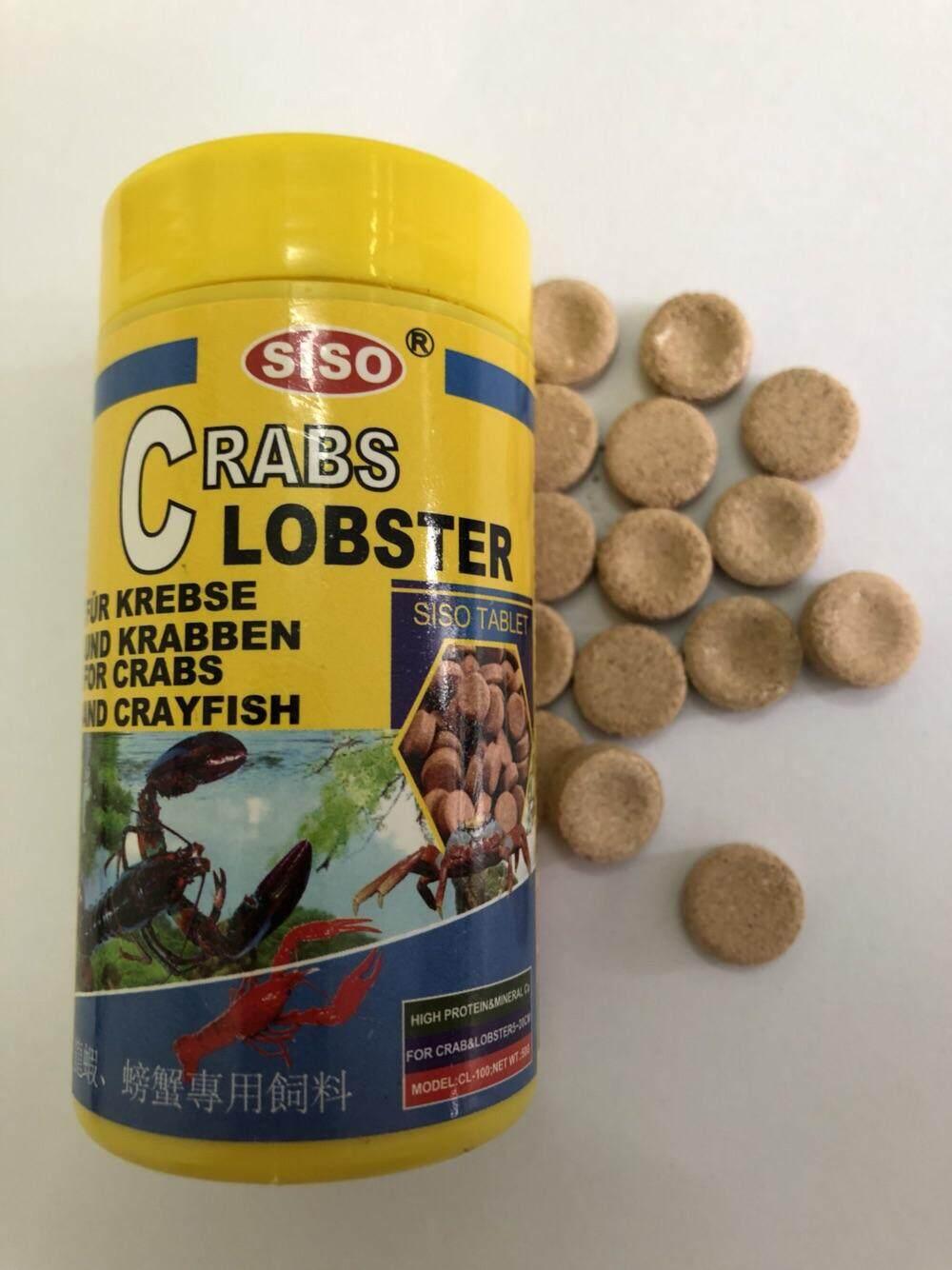 Siso Crabs Lobster Sinking Tablet 50gm Fish Food / Lobster Food / Crab Food