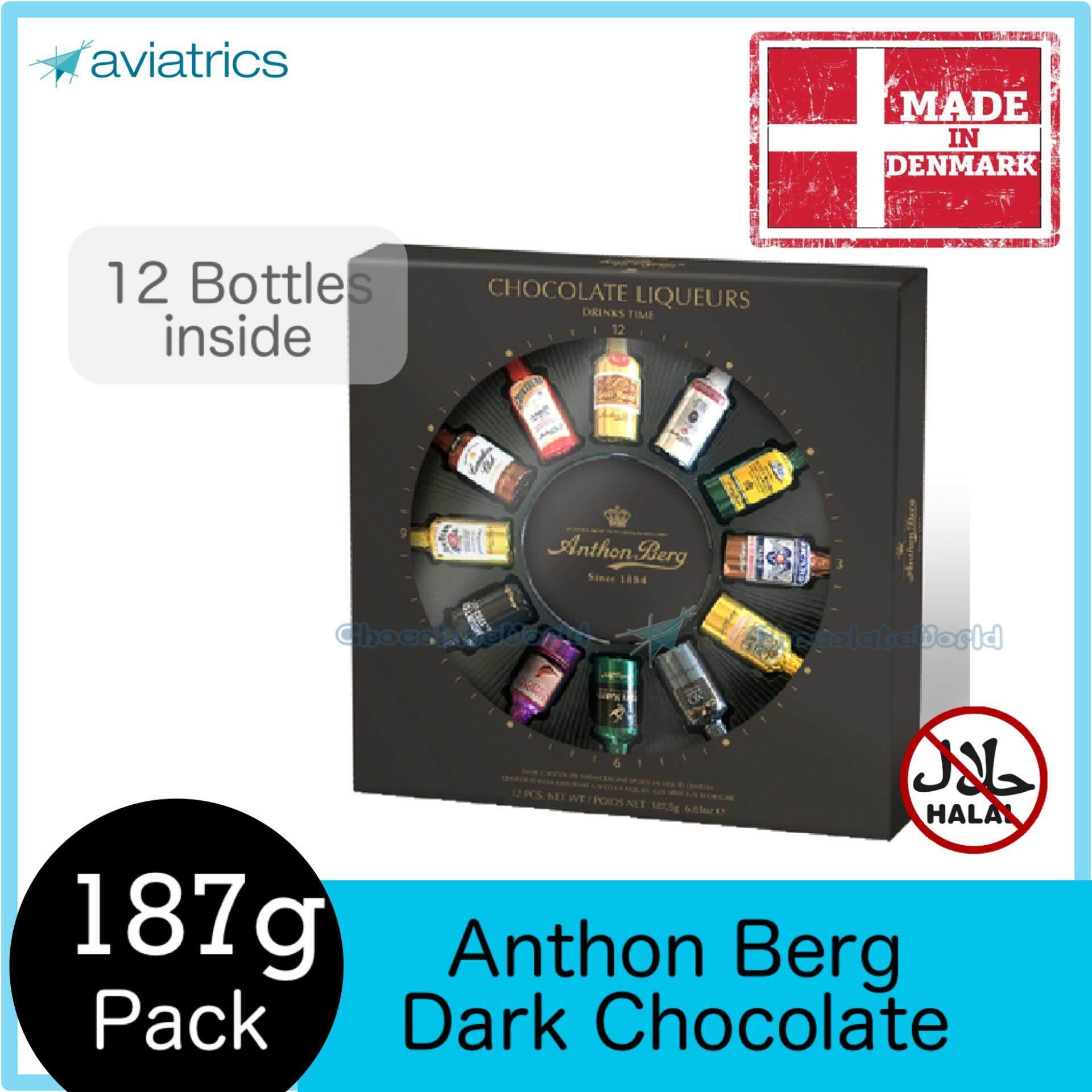 Anthon Berg Dark Chocolate Liqueur DrinkTime 12pc 187g (Made in Denmark)