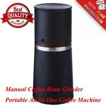 ล่าสุด Manual Coffee Bean Grinder Portable All In One Coffee Machine Outdoor Stainless Steel Coffee Brewer Camping Hiking Bottle (Black, Red,White) ราคาถูก ...