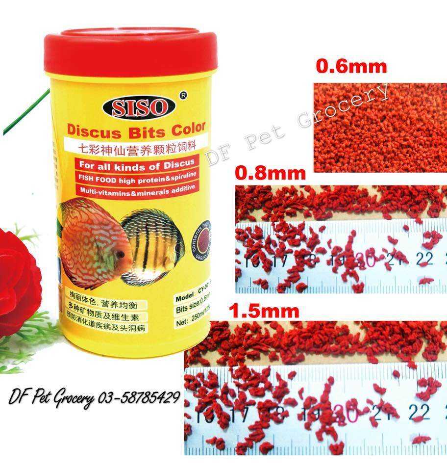 SISO Discus Bits Color 0.6mm Fish Food 125g - Discus Fish & All Tropical Fish Food (CY-001B)