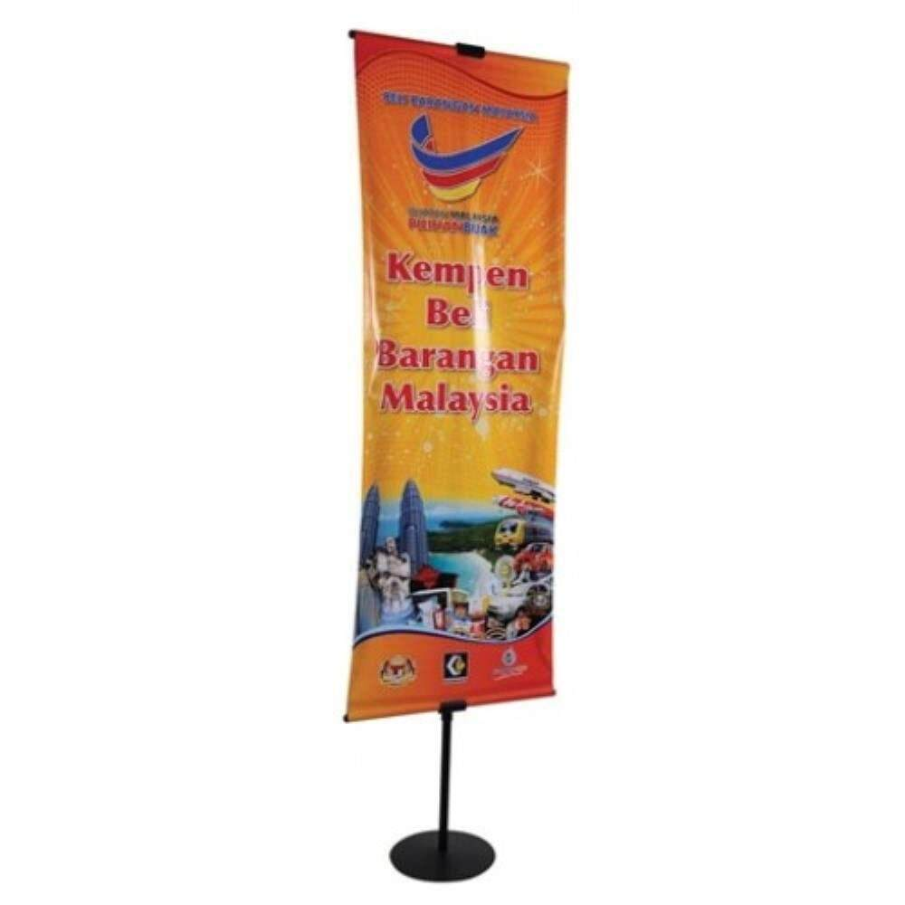 Writebest Bunting T Stand Banner BB88 Single Sided H145- 260cm Multi-function Display Equipment for Exhibition Advertising Poster