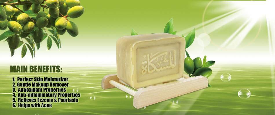 Natural Olive soap.jpg