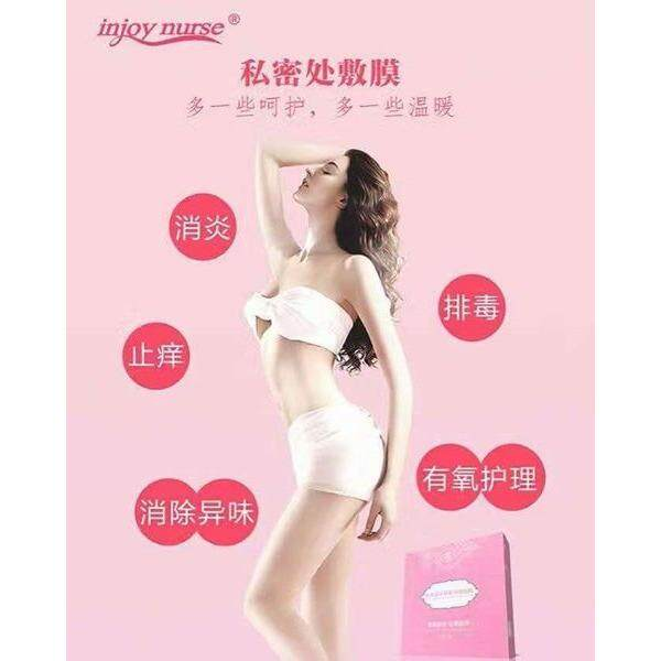 INJOY NURSE DETOXIFICATION ESSENCE FUNCTIONAL PANTY LINER
