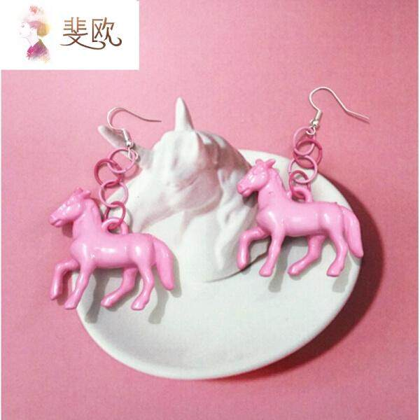 FAW Harajuku Temperamen Liar Berlebihan Merah Muda Pony Anting Gadis Warna Lingkaran Anting Sejuk Pasangan Ungu (Merah Muda Pasang) -Internasional