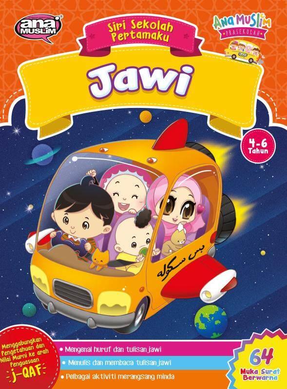 SIRI SEKOLAH PERTAMAKU JAWI Malaysia