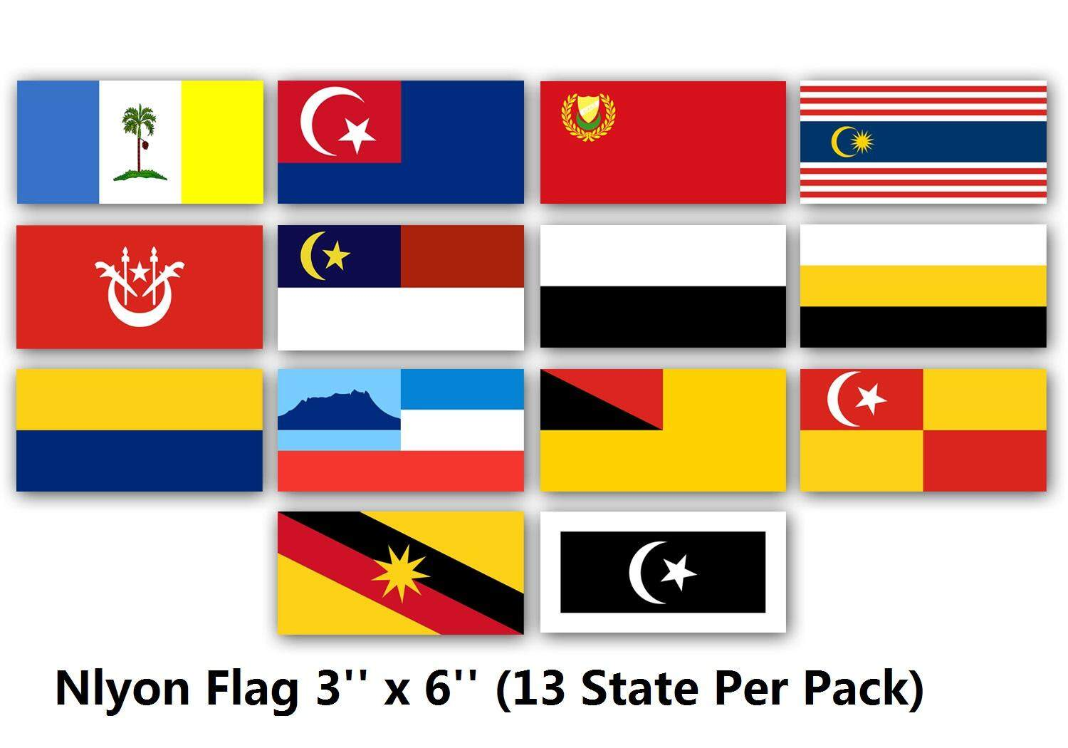 13 States 3' x 6' Flags