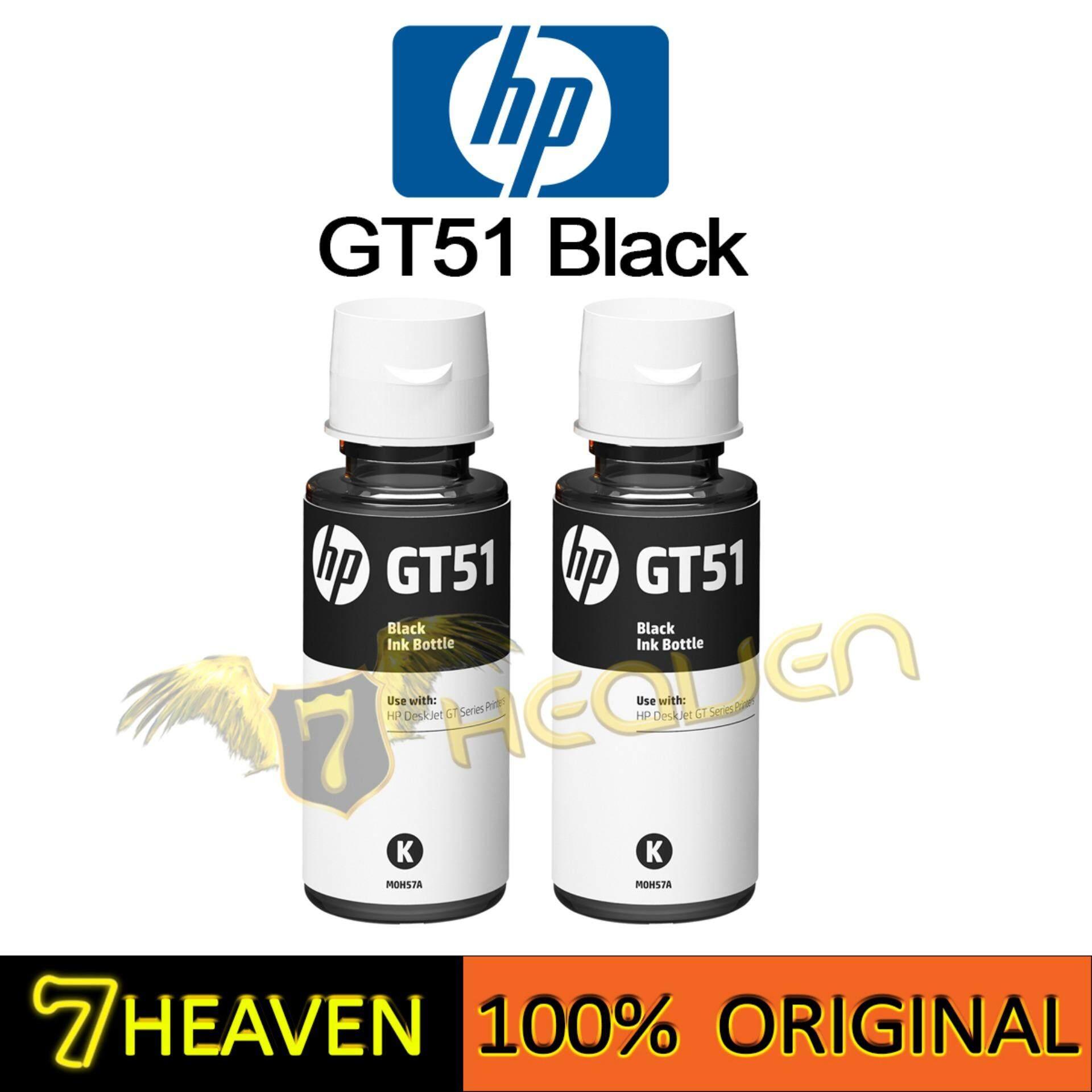 Hp Tinta Original Gt52 Yellow M0h56aa Daftar Harga Terkini Dan Gt51 Black M0h57a 90ml Refill Printer Deskjet Gt5810 Gt 5820 All In One 2 X Ink Bottle M0h57aamyr60 Myr 72