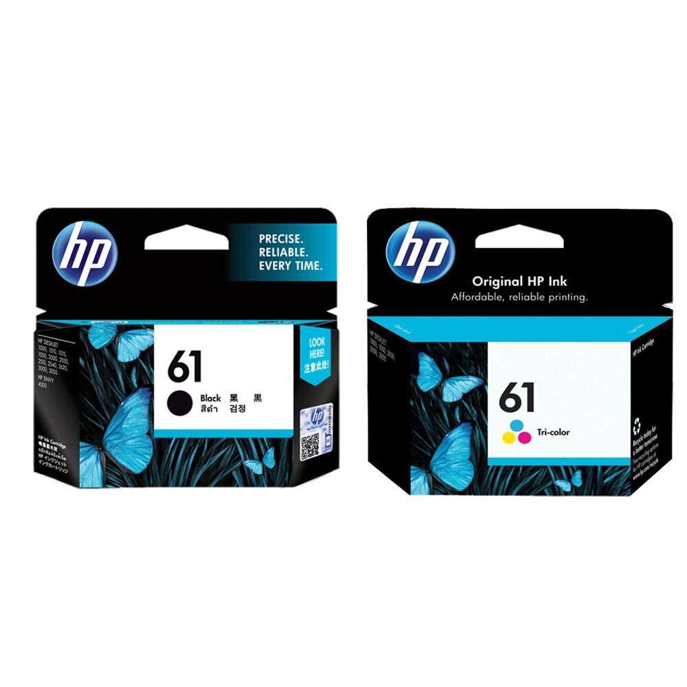 Features Hp 61 Combo Pack Black Tri Color Original Ink Cartridge 680 Advantage Set Of 2 Cartridgech561wa