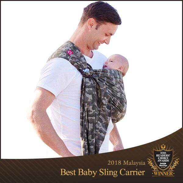 Mamaway Camouflage Print Baby Ring Sling Carrier Baby Wrap