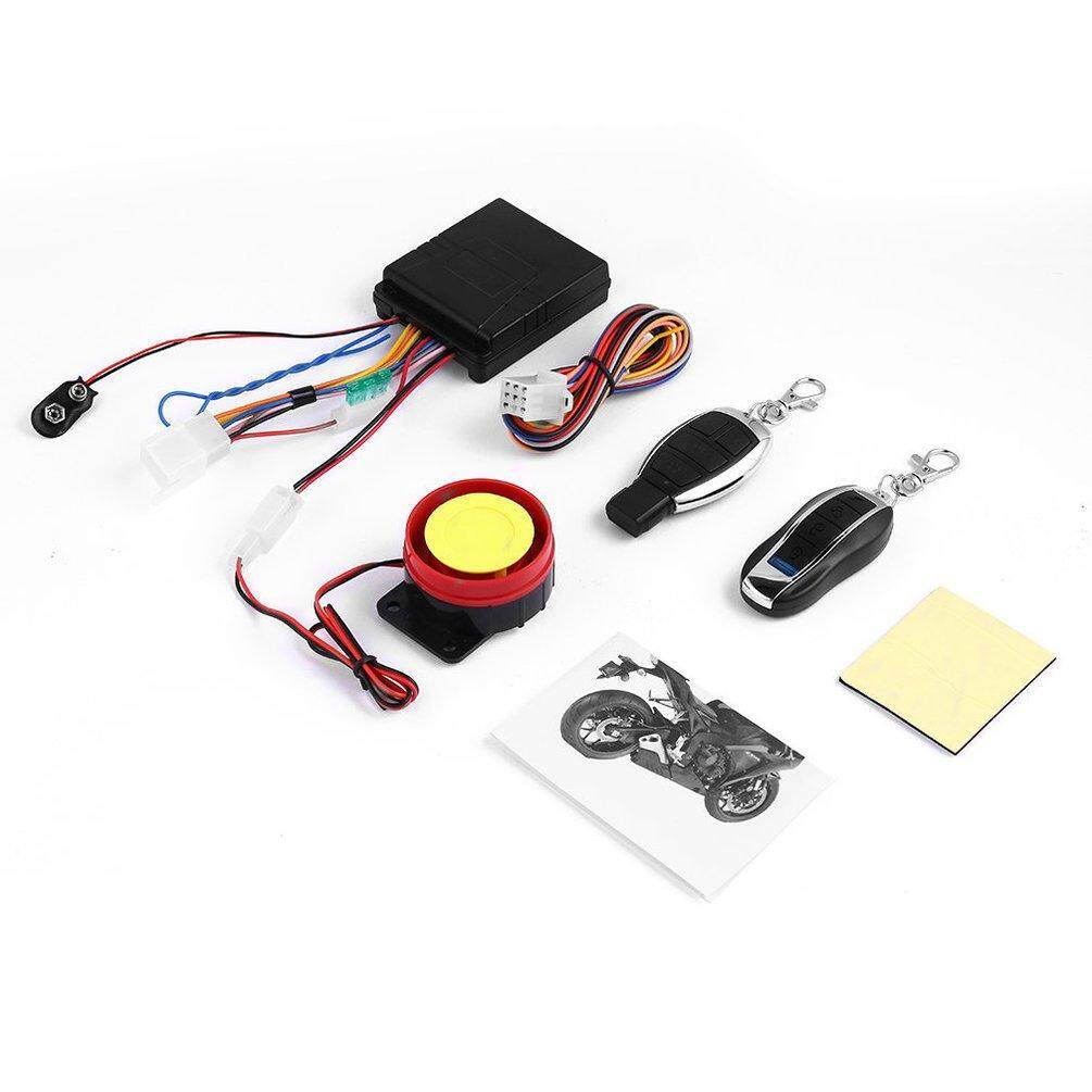 ELEC Scooter Alarm System Motor Lock Safety 2 Remote Control Anti-Theft Moped