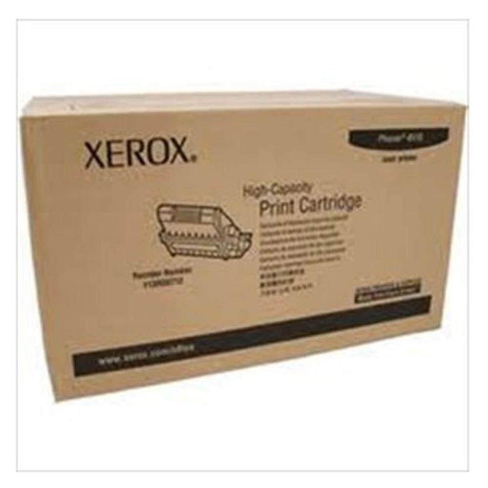 Xerox P4600/4620/4622 Drum Cartridge 80K (Item no: XER P4600 DR)