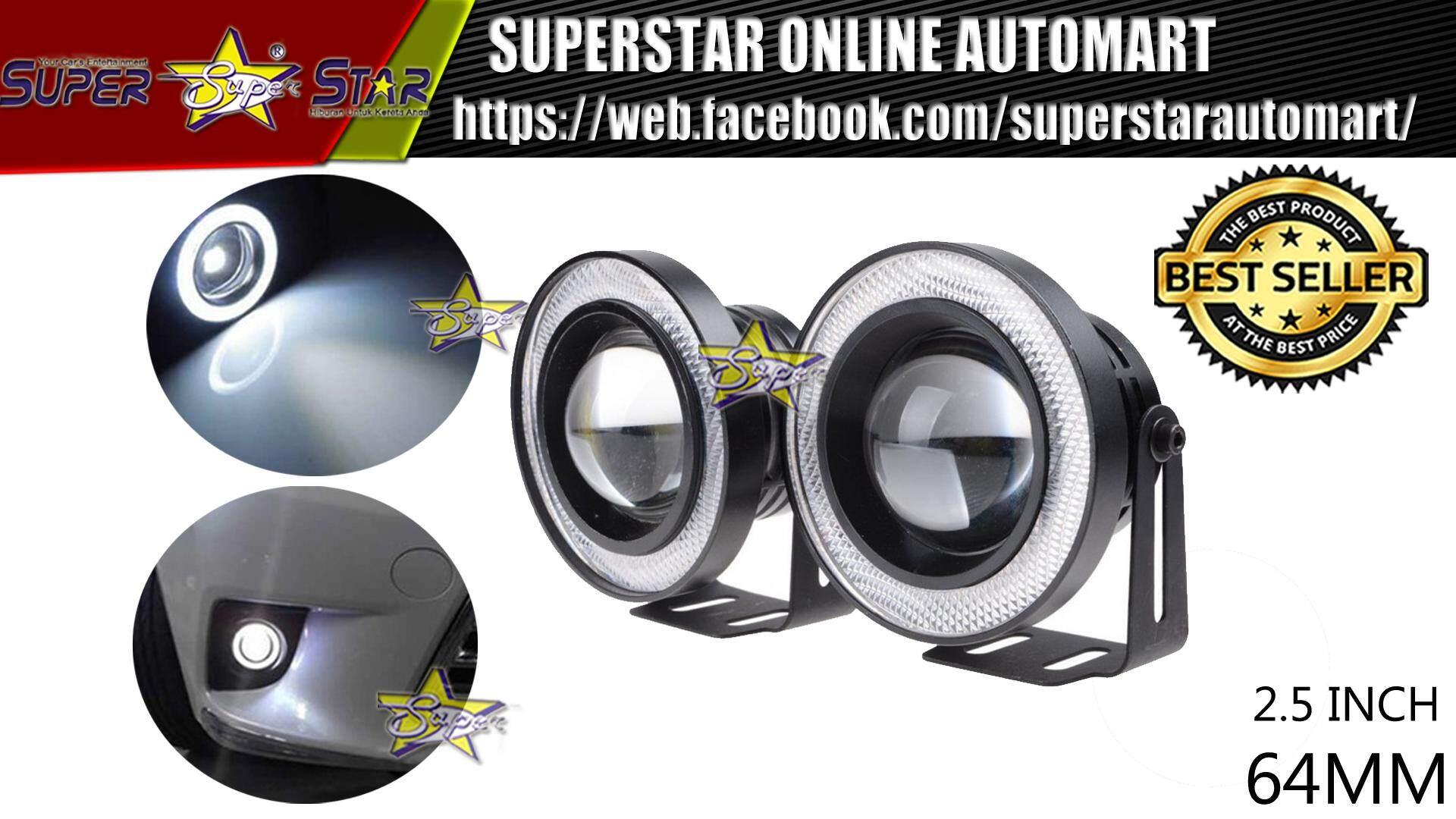 LED 2.5 inch 64mm R500 Universal Angel Eyes Fog Lamp Fog Light - white Led