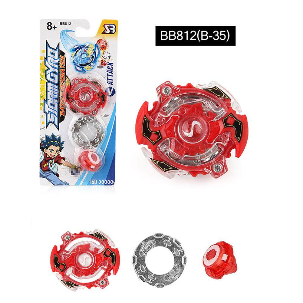 Yunmiao Cool Burst Alloy Comic Beyblade Spinning Top Kids Fighting Gyro Game Toys Children Gift By Yantai Yunmiao Dianzi Shangwu Ltd.