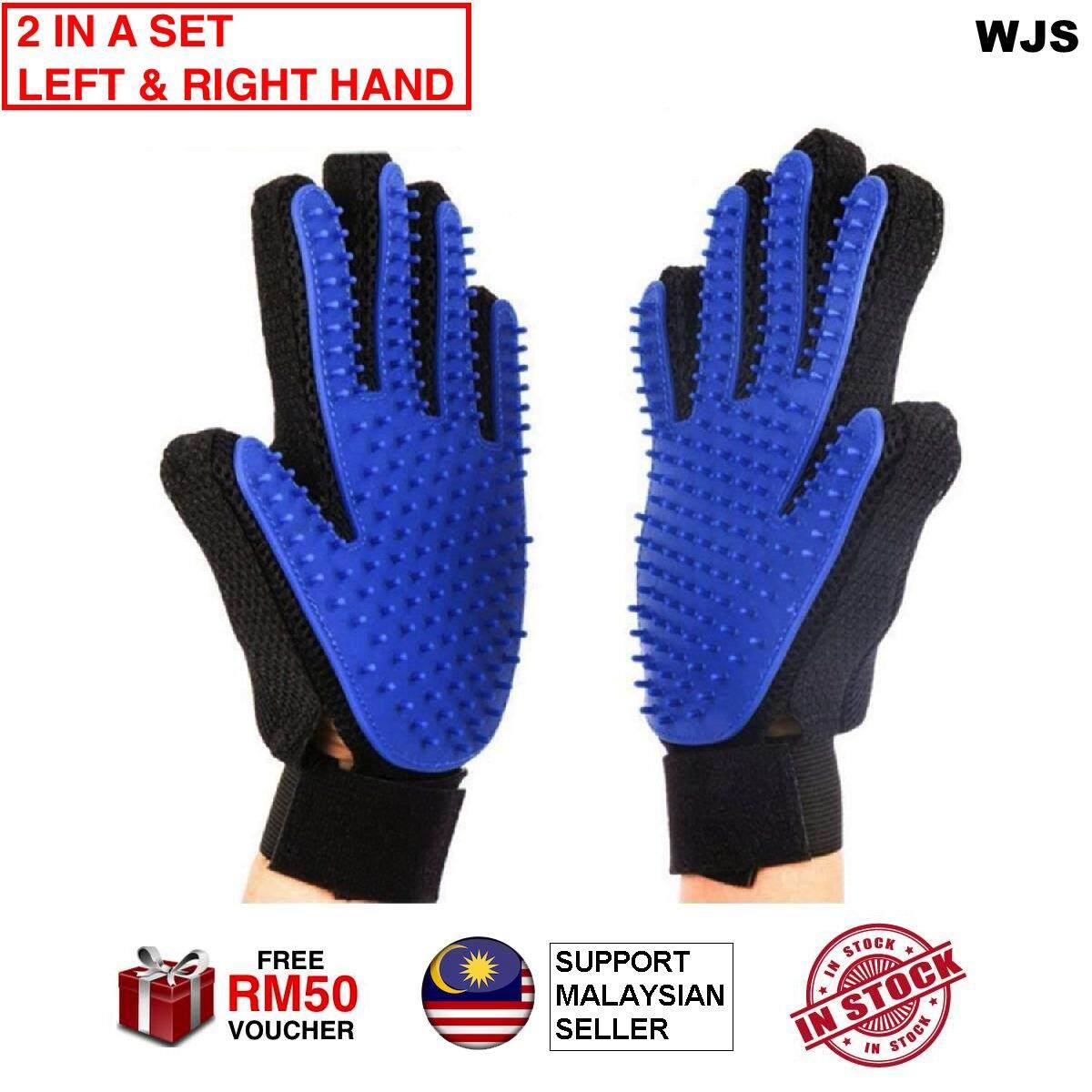 (2 IN A SET - LEFT & RIGHT HAND) WJS True Touch Pet Glove Dog Glove Cat Glove Grooming Deshedding Hair Remover Fur Penggosok Bulu Kucing - Blue [FREE RM50 VOUCHER]