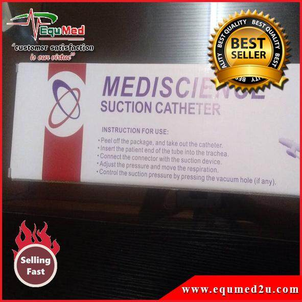 MediScience Suction Catheter Size 12 (50 pieces)