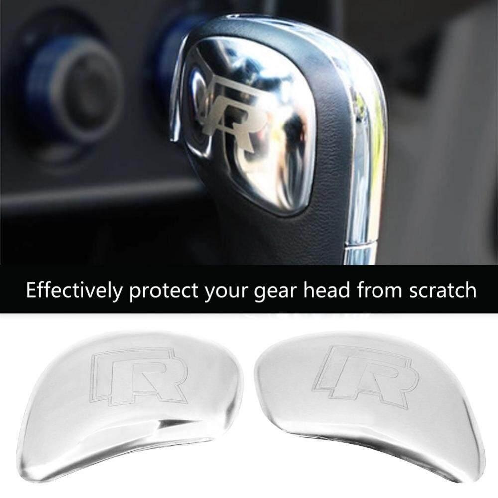 2pcs Gear Shift Knob Cover Gear Head Cap for VW POLO CC Golf 7 Passat B5 Jetta Silver - intl