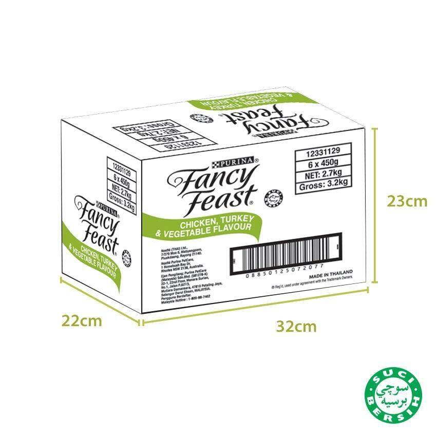 Fancy Feast Dry Cat Food Pouch (6 x 450g) - Pet Food/ Dry Food/ Cat Food/ Makanan Kuching - Pet Food/ Dry Food/ Cat Food/ Makanan Kucing
