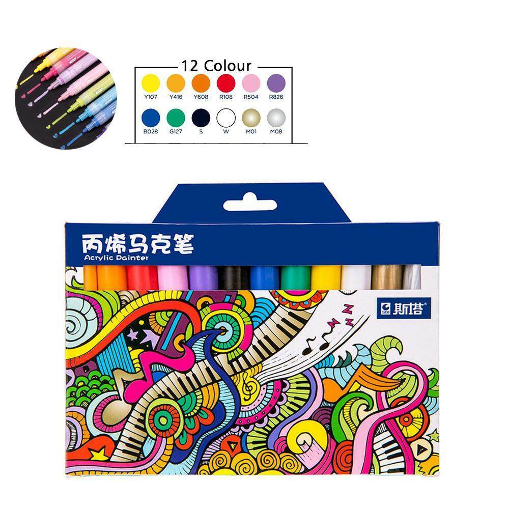 Huazhong Watercolor Brush Pens Set 24 Colors Art Marker Soft Flexible Tip Effect