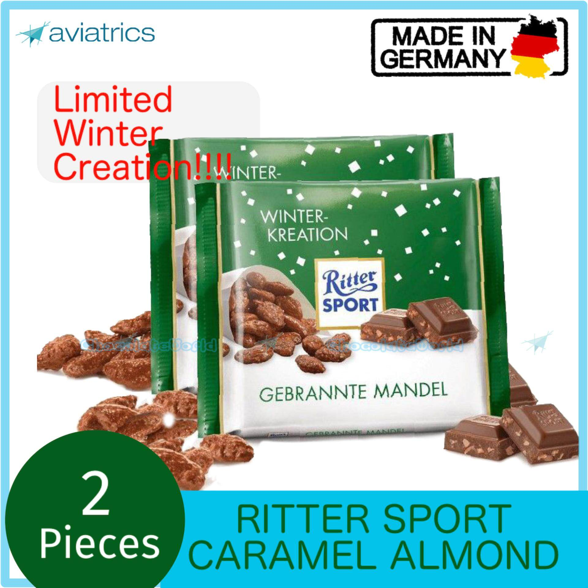 [Limited Winter Special] Ritter Sport Caramelised Almond 100g X 2 (Made in Germany)