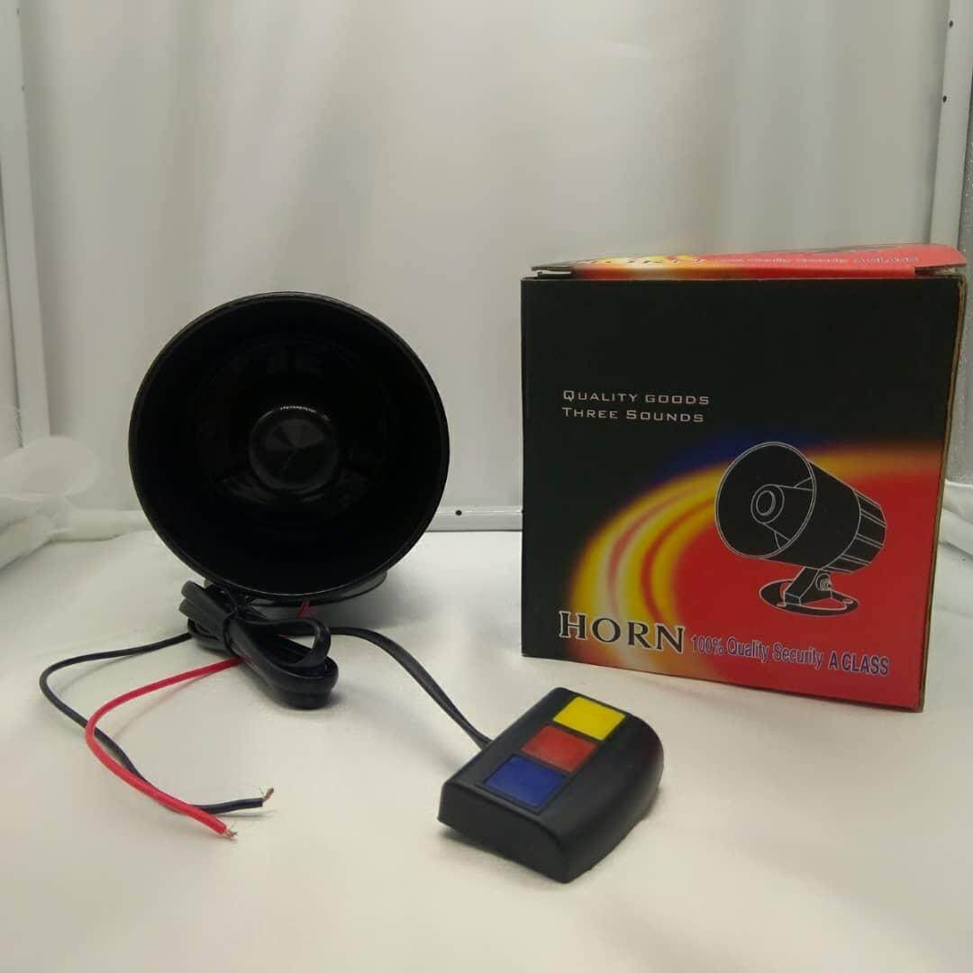 Car Van Loud Siren Security Horn 12V With 3 Sounds A Class 1301A 1 Month Warranty
