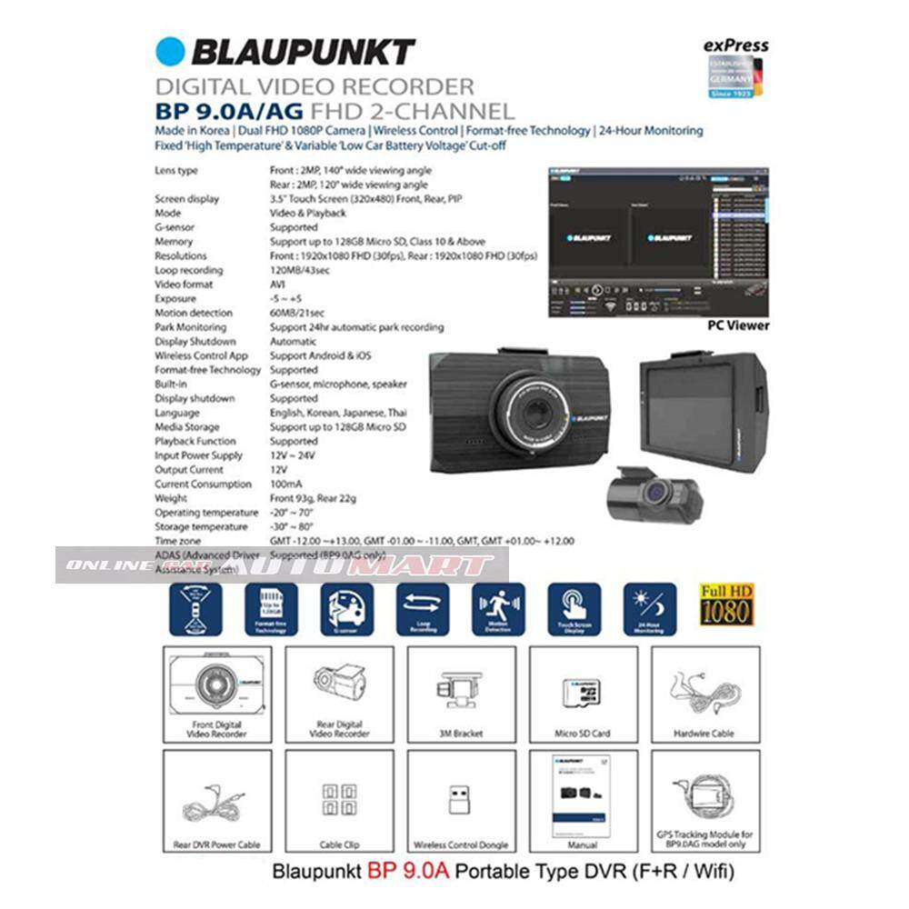 BLAUPUNKT BP-9.0A 1080 FULL HD 2 CHANNEL VIDEO RECORDER DVR WIRELESS CONTROL(Free SD Card)