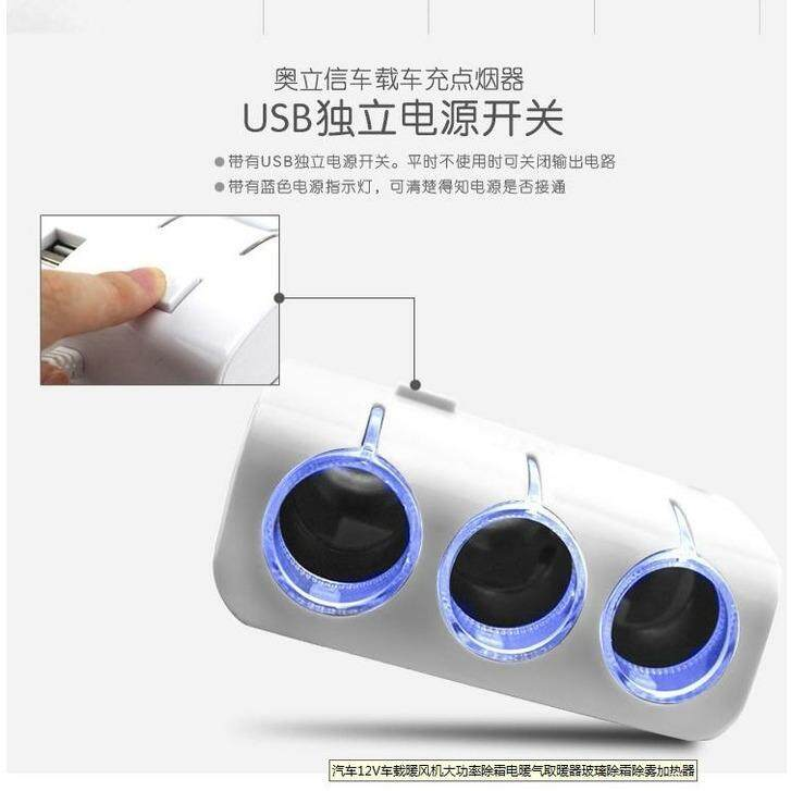 Buy female car cigarette lighter socket usb and get free