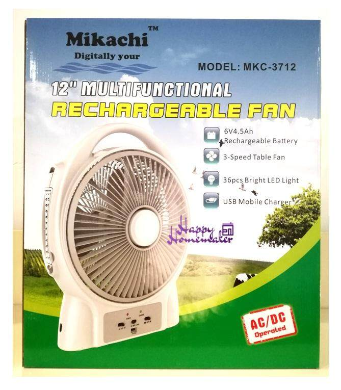 "12"" Rechargeable Fan & Lamp - 36pcs LED"
