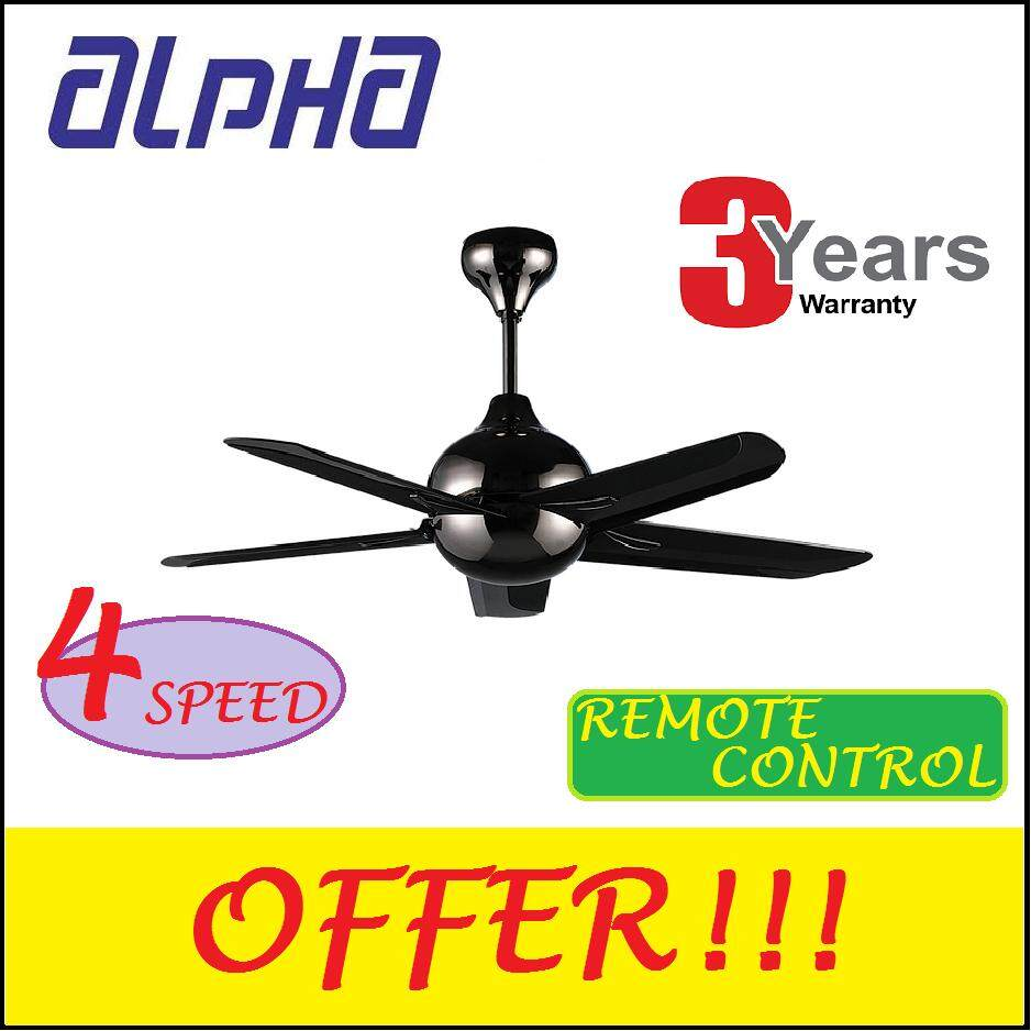 Alpha af838 baby ceiling fan 4 speed 42 inch 5 blade malaysia mozeypictures Choice Image