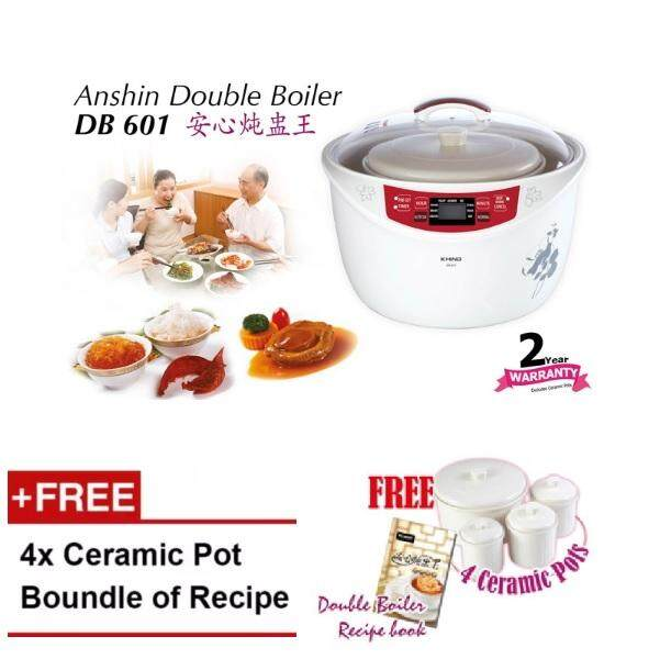 New KHIND Double Boiler DB601 with LED indicator and buzzer