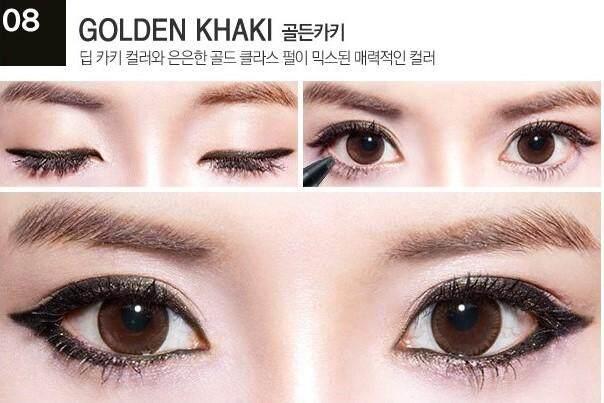 [Secret Key] Twinkle Waterproof Gel Pencil Liner Golden Khaki